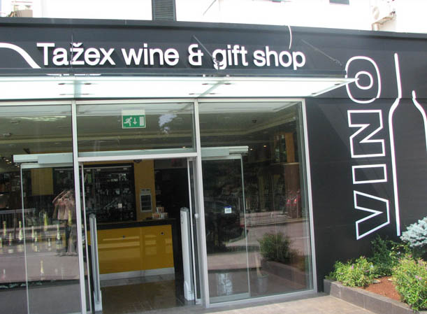 /tti_zo_tazex_wine_shoop_2.jpg