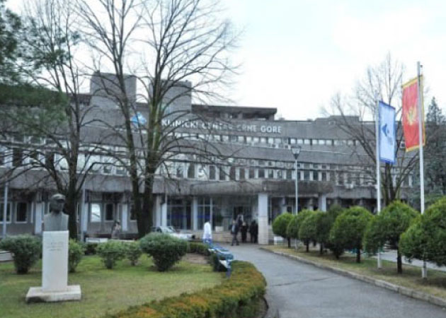 Klinički centar Crne Gore, Podgorica