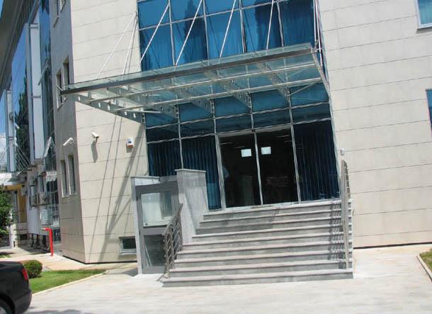 Agencija za ljekove i fond PIO, Podgorica