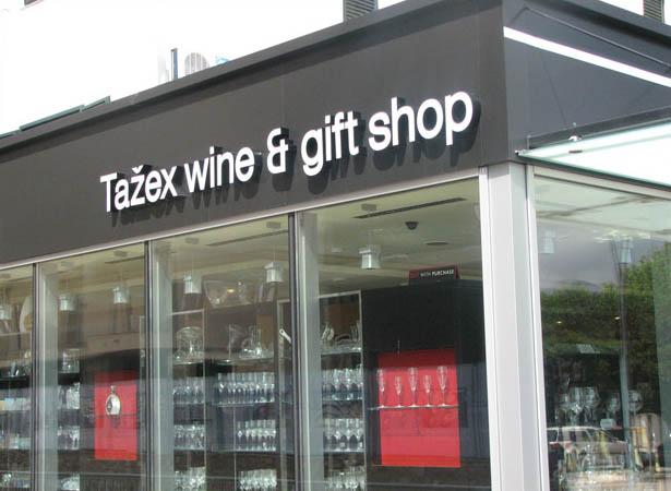 """Poslovni objekat """"Tažex wine"""", Budva"""