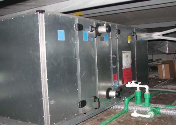 /ventilacija_i_klimatizacija_mesopromet.jpg