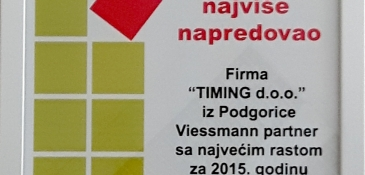 Priznanje od Viessmann-a