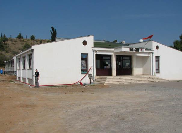 Škola za osnovno obrazovanje - Golubovci, selo Srpska, Podgorica