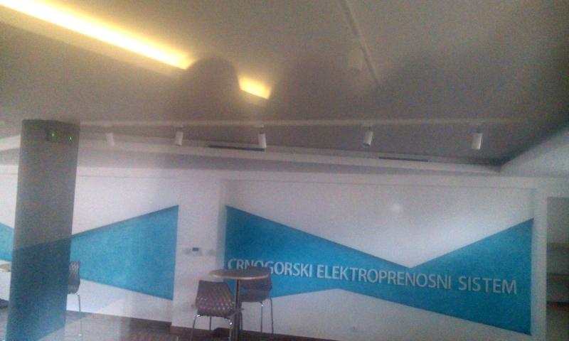 Crnogorski elektroprenosni sistem