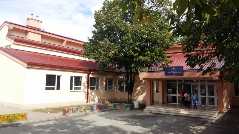 Osnovna škola ''Branko Božović'' u Podgorici